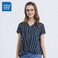 [到手价:143.9元再叠30券,仅限2.19-24]真维斯女装 夏装 条子拼粘纤中长款短袖衬衫