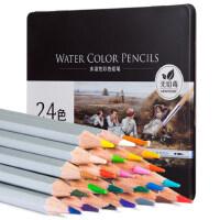 得力彩色铅笔水溶性彩铅画笔彩笔专业画画套装手绘成人初学者学生用48色绘画水溶款彩铅笔儿童油24色