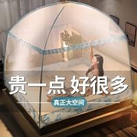 蒙古包1.5m床 1.8m家用2米蚊帐防摔支架1.2床上夏季全封闭拉链式