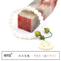 天然白玉菩提手串莲花单圈菩提根民族风佛珠男女士饰品手链