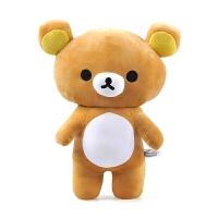 毛绒公仔礼物送女生 轻松熊公仔 毛绒玩具小熊抱抱熊玩偶娃娃可爱萌 默认1