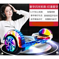 创意新款炫酷拉风平衡车两轮体感电动平衡车智能平行车学生双轮代步车儿童自平衡车 36V