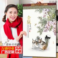 2020年鼠年挂历批发定制定做印刷企业广告LOGO中国风月历大号家用