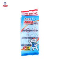 白猫 海绵百洁布 5块*5包