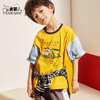 小虎宝儿男童短袖t恤洋气潮2020夏装新款儿童纯棉上衣中大童韩版