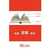 POD―微型小说・哲理荟萃