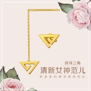 周大福 珠宝女神系列妙趣三角18K金耳环定价E121150>>定价