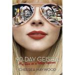 【预订】90-Day Geisha: My Time as a Tokyo Hostess