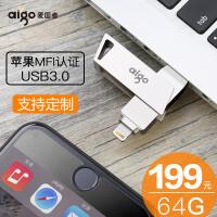 「 包邮 」爱国者 U368 苹果手机u盘64G高速USB3.0外接iPhone内存扩容器电脑两用优盘定制LOGO 金