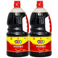 【包邮】欣和 味达美味极鲜酱油 纯粮酿造 黄豆特级酱油1.8L*2瓶