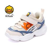 【4折价:99.6】B.Duck 小黄鸭童鞋儿童运动鞋秋冬新款男童时尚休闲鞋女童跑步鞋
