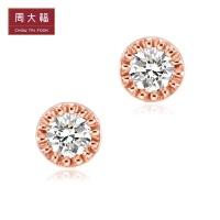 周大福 珠宝小心意系列Y时代18K金钻石耳钉定价U 150838
