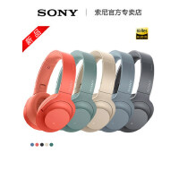 包邮支持礼品卡 热巴代言 Sony/索尼 WH-H900N 头戴式 无线 蓝牙耳机 降噪 立体声 耳机 HIFI
