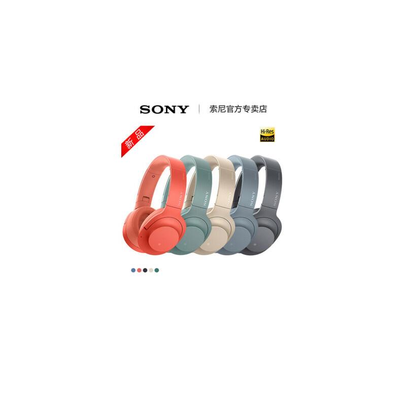 包邮 热巴代言 Sony/索尼 WH-H900N 头戴式 无线 蓝牙耳机 降噪 立体声 耳机 HIFI 原装正品智能降噪触控操作