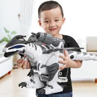 儿童遥控恐龙玩具智能仿真动物电动霸王龙机器人4-6岁男孩