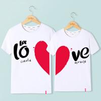 执与新款情侣装短袖T恤韩版夏装2018爱心气质qlz半袖春夏季新款 白色 款1
