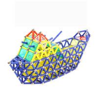 磁力棒儿童益智玩具男孩女生魔力磁铁百变拼装积木片吸铁石