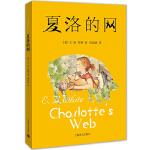 夏洛的网(2020版)(三年级阅读经典书目)