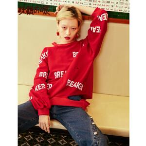 【低至1折起】妖精的口袋2018新款chic早秋上衣套头红色原宿薄款卫衣中长款女