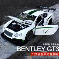 20180529234952303宾利GT3合金赛车模型 彩珀1:24仿真合金车模 声光跑车男生礼物