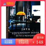 【 Dsigner Books官方正品 全新塑封当天发货】Jaya Contemporary Design with