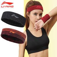 李宁头带 运动头带男女运动头巾吸汗带网球篮球跑步护额束发护头带