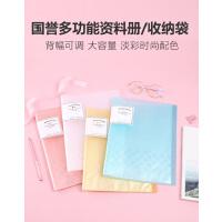 日本国誉A4资料册多层文件夹整理试卷收纳袋学生资料夹透明插页袋