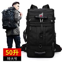 旅行包男士双肩包多功能登山包出差大容量旅游运动背包男书包户外