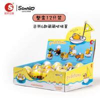 正版蛋黄哥扭蛋玩具公仔儿童积木手办懒蛋蛋日本软萌娃娃盲盒礼物