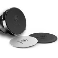 磁性车载手机支架配件贴片磁力磁铁磁吸汽车用圆铁片