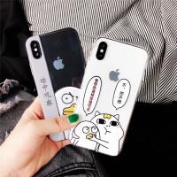苹果6手机壳iPhone7透明壳6splus保护套8p软壳浮雕可爱卡通x趣味新款男女个性创意全包边文字表情包网红同款