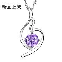 925银项链女柔美吊坠女银饰品银项链短款锁骨链毛衣链 紫水晶