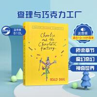 英文原版 Charlie and the Chocolate Factory 查理与巧克力工厂书 罗尔德・达尔 (Ro