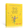 英文原版 Charlie and the Chocolate Factory 查理与巧克力工厂书 罗尔德・达尔 (Roald Dahl)