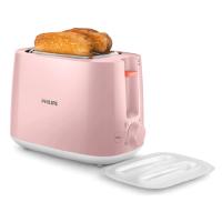 Philips/飞利浦烘烤面包机家用早餐多士炉全自动智能吐司机HD2584