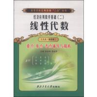 �G:陪安� 尼度�^的漫�L�q月安� 尼湖南文�出版社【�o�n售后】