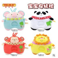 HAPPY MONKEY0-1-3岁婴儿枕头新生儿定型枕儿童睡枕防偏头枕头