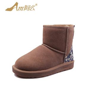 【冬季清仓】阿么牛皮潮流小碎花雪地靴女保暖羊毛混纺牛皮短靴子