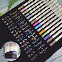 一套手工diy相册工具材料自制相册笔 黑卡影集用油漆笔彩色金属笔
