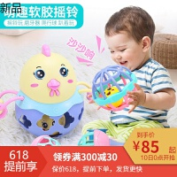婴儿童玩具摇铃3-4-5-6-7-8-9-10-12个月0-1岁女宝宝男孩女孩