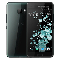 HTC U Ultra(U-1w)沉思(黑) 4G+64G 移动联通电信六模全网通 双卡双待双屏