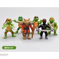 关节可动 忍者神龟TMNT公仔手办忍者龟儿童玩具摆件模型礼物 5厘米 不可动(很小的哦)