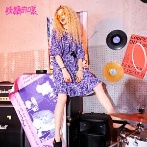 妖精的口袋港味连衣裙2018新款紫色气质chic雪纺连衣裙女
