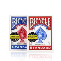 老版单车牌花切 魔术道具 魔术扑克 bicycle单车扑克牌