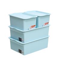 禧天龙桌面收纳盒四件套零食玩具杂物储物盒2大2小