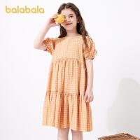 【券后预估价:111.9】巴拉巴拉童装女童连衣裙儿童公主裙2021新款夏装甜美洋气韩版裙子