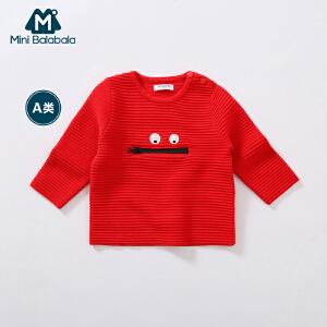 【满200减130】迷你巴拉巴拉男女童毛衫春装新款儿童卡通针织衫婴童宝宝毛衣