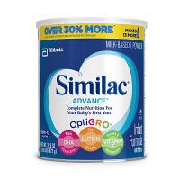 美国直邮 (20年4月)Abbott/雅培 Similas金盾奶粉 1段 加量30% 873g 海外购