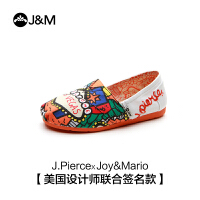 jm快乐玛丽童鞋 夏季新款低帮套脚潮时尚手绘帆布鞋童鞋子61626C