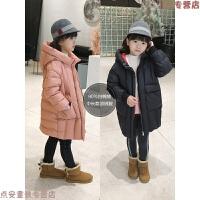 女童洋气羽绒服2019冬季新款韩版儿童中大童中长款连帽白鸭绒外套